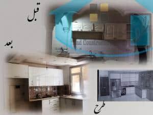 بازسازى خانه و ویلا